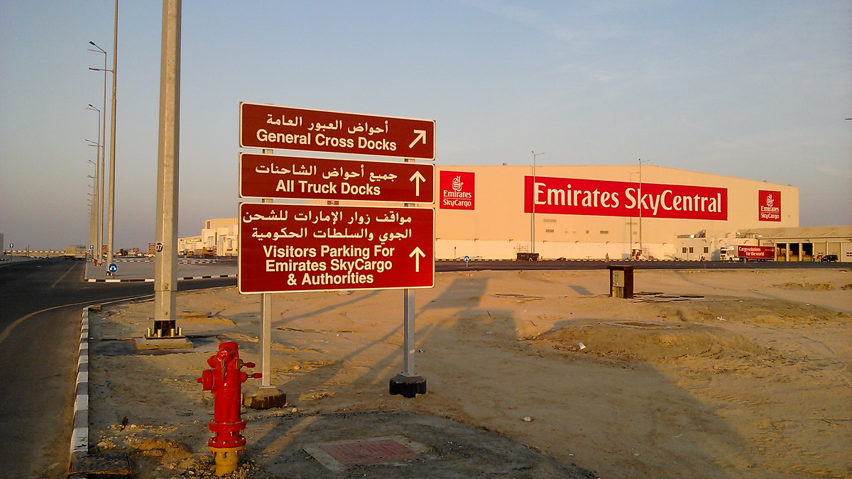 product-Trafic-Signs-01