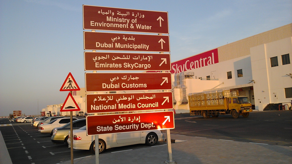 product-Trafic-Signs-02