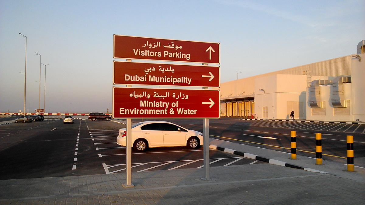 product-Trafic-Signs-03