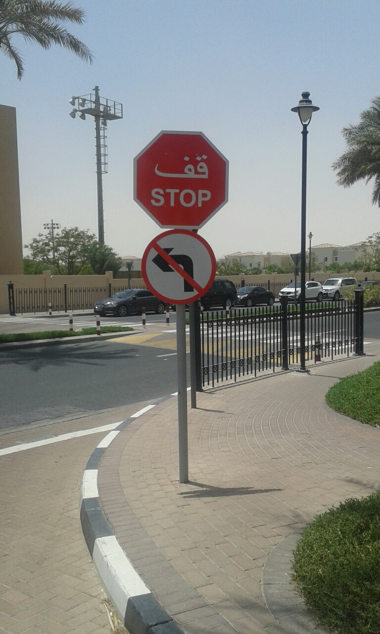 product-Trafic-Signs-05
